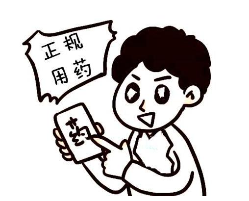 成都专业癫痫医院介绍癫痫用药治疗